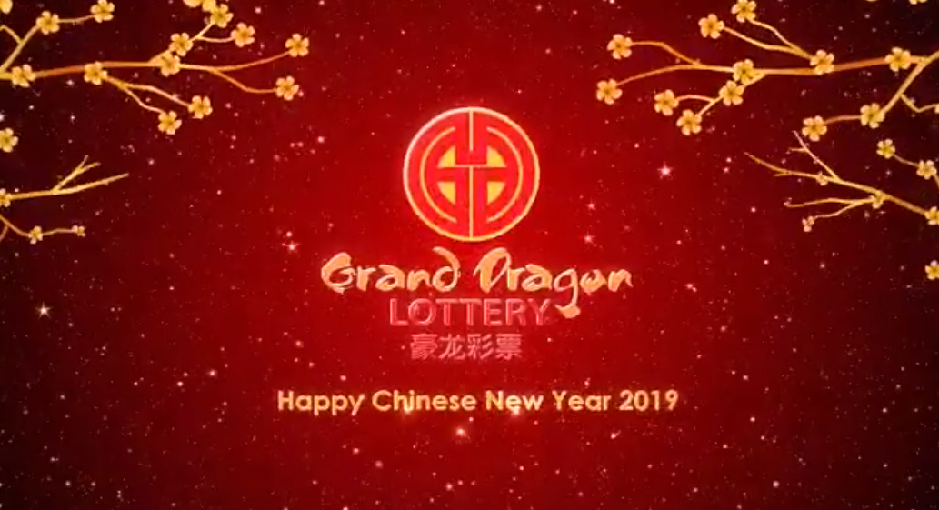 lotto 4d the best promotion in Malaysia right now